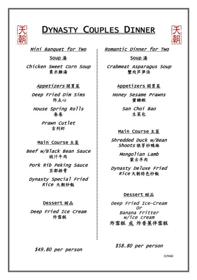 New Empress Chinese Restaurant Menu