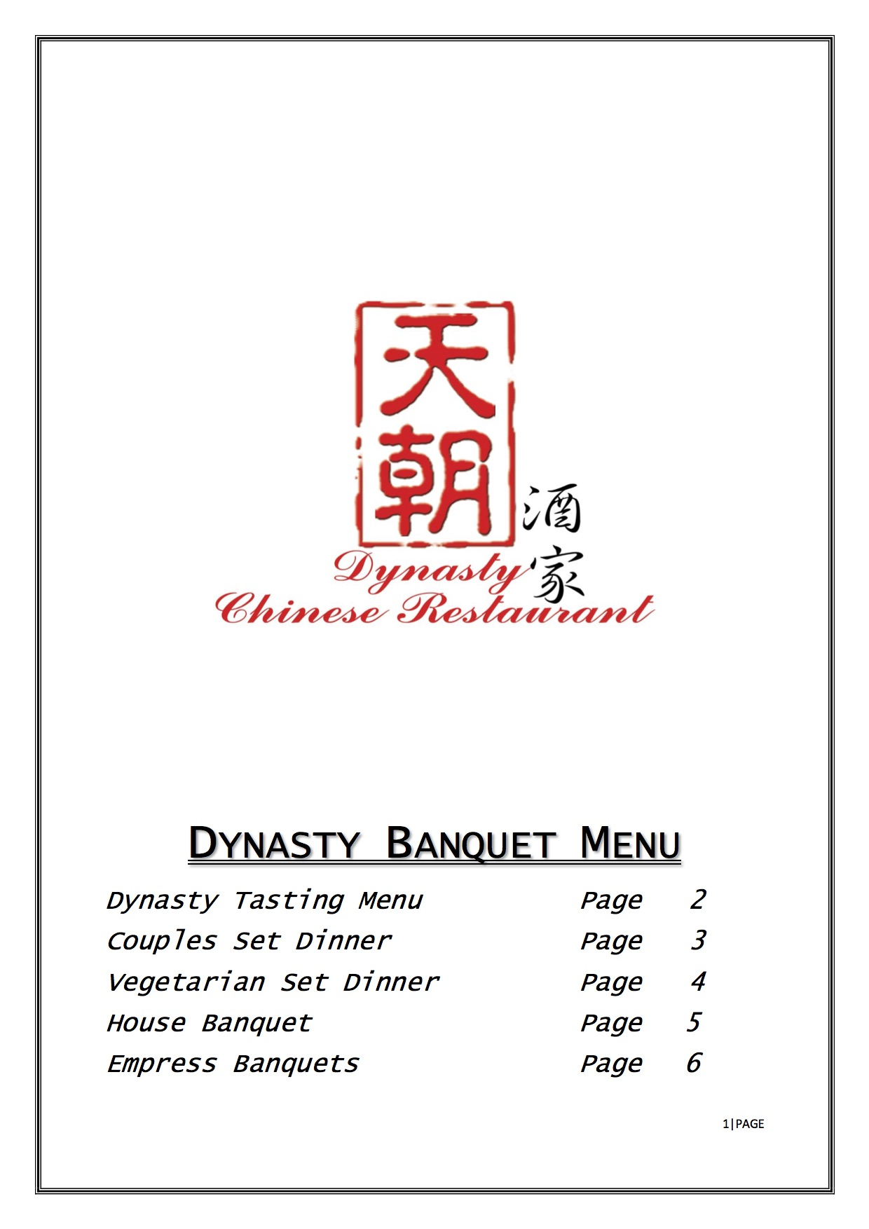 Dynasty Chinese Banquet Menus On Heads Up Launceston