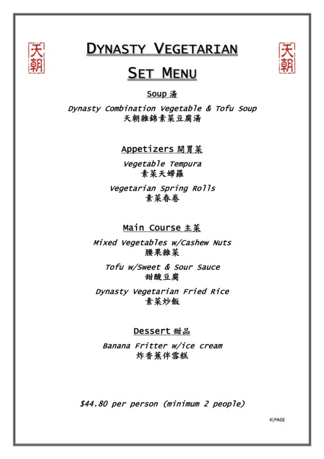 Dynasty Chinese Banquet Menus On Heads Up Launceston