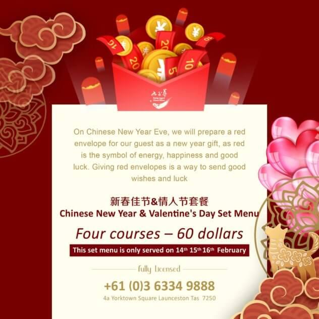 Dainty Legend Chinese Kitchen - New Year & Valentine's Day Menu